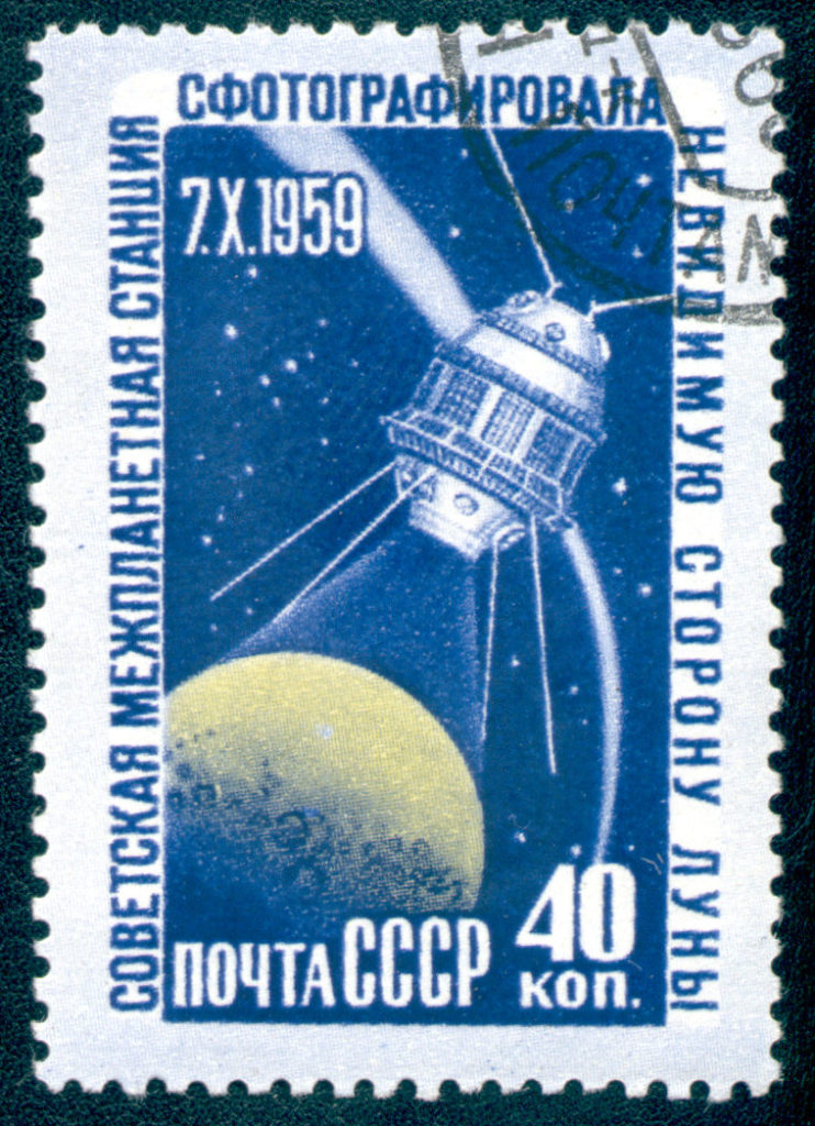 Timbre de l'Union Soviétique (1959)