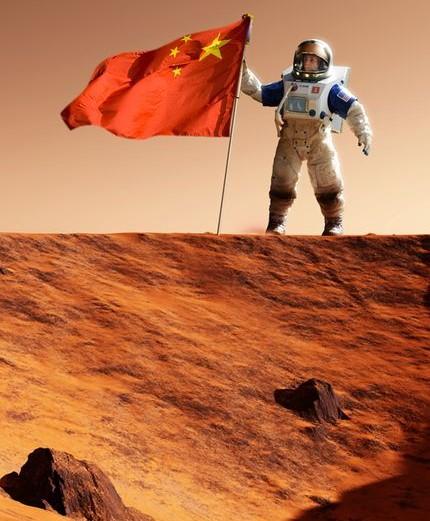 La Chine sur Mars